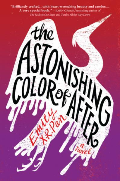 Emily Xr Pan The Astonishing Color Of After Wellesley Books